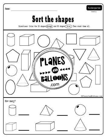 3d shapes worksheets kindergarten