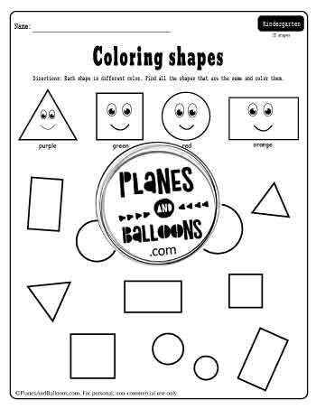 First week of kindergarten worksheets - learning 2d shapes
